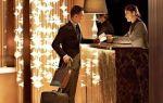 Кем работать по специальности гостиничный сервис?