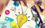 Характеристика того, что такое инноватика