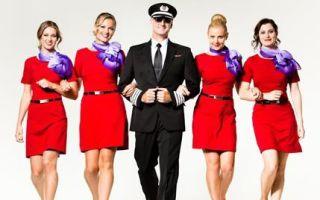 Советы о том, где учиться на стюардессу