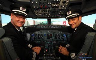 Где пройти обучение на пилота гражданской авиации?