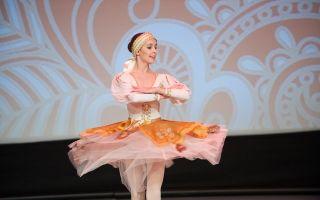 Где узнать, как стать балериной?