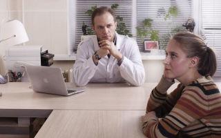 В чем заключается профессия психиатр?