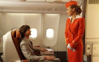 В чем преимущества профессии стюардесса?