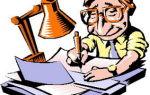 Кем работать в издательском деле?