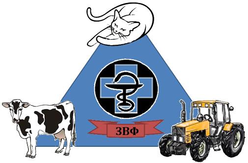 Курсы обучения ветеринаров и ветеринарии